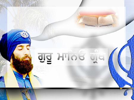 Harpreet Singh's Guru Maneyo Granth